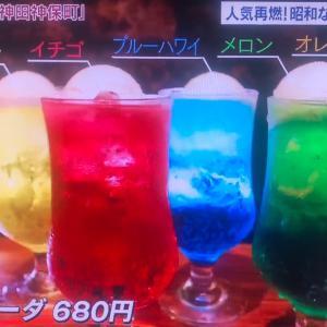 【さぼうる】クリームソーダ