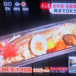 お弁当・お惣菜大賞2021