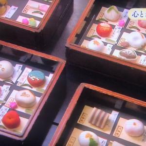 心ときめく京菓子