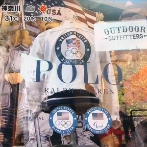 【東京五輪】冷却ジャケット