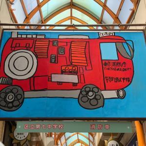 消防車はなぜ赤いのか?