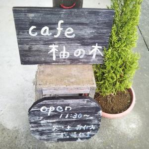 笠間市の古民家カフェでお1人様ランチ「柚の木」