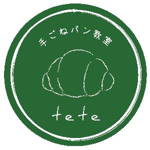 手ごねパン教室テテのロゴ