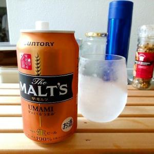198円の缶ビールを美味しく飲む方法を考えた。