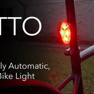 Kickstarterで自動スマート照明を搭載したOTTOバイクライトを発売
