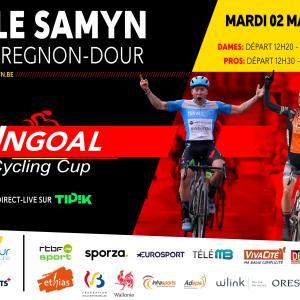 ベルギーのセミクラシック、ル・サミンで勝利したライダーは誰か?
