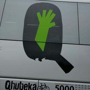 Assosから南アフリカ部族のデザインを使ったQhubekaジャージを発売 売上の一部は寄付に