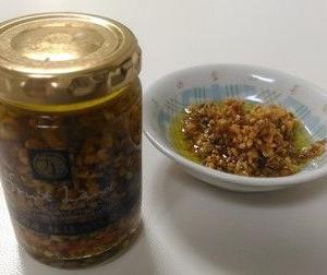 食べるオリーブオイルがおいしすぎます(#^.^#)