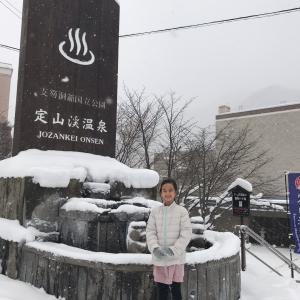 北海道旅行(温泉からのエナジー)