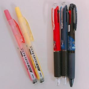 お気に入りの筆記具と買い物