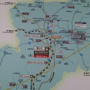 丹波篠山への旅 その1
