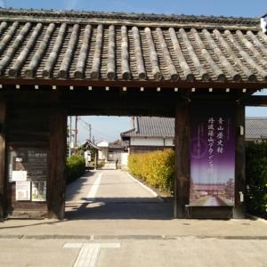 丹波篠山への旅 その2