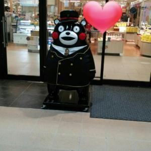 九州の旅 熊本その1