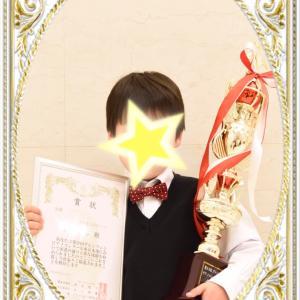 第28回グレンツェンピアノコンクール東京本選 T君が金賞、Kちゃんが優秀賞を頂きました。