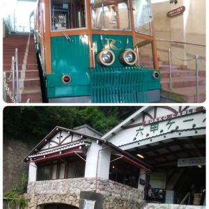 神戸2日目は六甲山へ