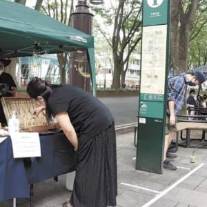 4連休の定禅寺通に彩り 仙台のクラフト店参加しマルシェ開催
