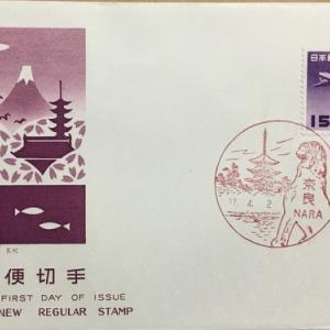 FDC 通常切手 15円五重塔航空切手 初日カバー その3 奈良風景印