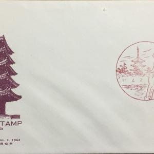 FDC 通常切手 15円五重塔航空切手 初日カバー その4 奈良風景印