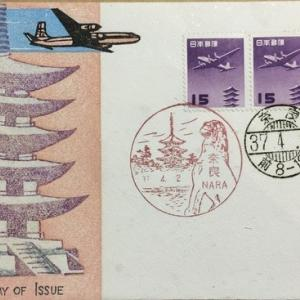 FDC 通常切手 15円五重塔航空切手 初日カバー その5 奈良風景印・櫛型印