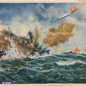 大東亜戦争記念(2周年) 昭和18年(1943年) 名古屋特印