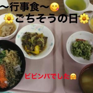 6月行事食   ~ビビンバ~