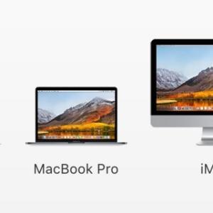 Apple、2018年内にカスタムコプロセッサ搭載3つの新型「Mac」を発表?デスクトップ1つとノート2つ