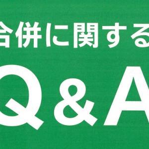 【北海道信金】振込カードが使えなくなる?その条件と対処法