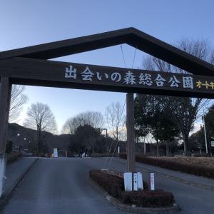 令和二年キャンプ初め!出会いの森総合公園オートキャンプ場【前編】