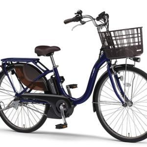 12月の特別商品、電動アシスト自転車