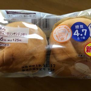 ローソンのマーガリンサンドパンが?