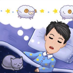認知予防と睡眠時間
