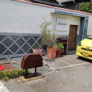 防府市の古民家を改造したイタリアン割烹「ラ・パンナ」へランチを食べに行きました。料理は大変美味しかったです。