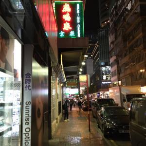 北京ダックの有名店