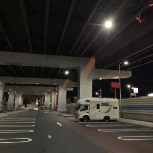 平成最後の年末年始 四国と諸々の旅③京都経由尾道へ