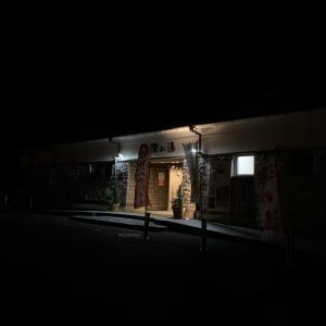 平成最後の年末年始 四国と諸々の旅11中野うどん学校