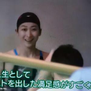 池江璃花子 選手