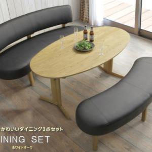 曲面加工のかわいいベンチや背付きベンチの食卓3点セット リビングダイニングに兼用できるLD3点セット W160cm 天然木ホワイトオーク PVCレザー張りをアップロード