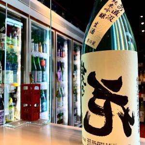 裏佐久の花 夏の直汲み 純米吟醸生酒!