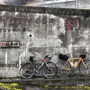 見ノ越峠⇒剣山 2021/09/19
