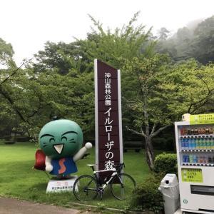 神山森林公園⇒府能峠⇒大川原高原 2019/08/03