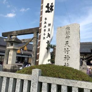 綿神様   天竺神社