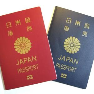 海外でパスポートを更新したときの意外な落とし穴とは・・・