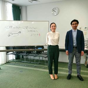 本日は秋田市で「心理セラピー公開セッションIN秋田」を開催しました
