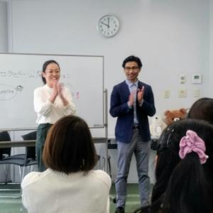 ありがとうと喜びでいっぱいの心理セラピー公開セッションIN秋田