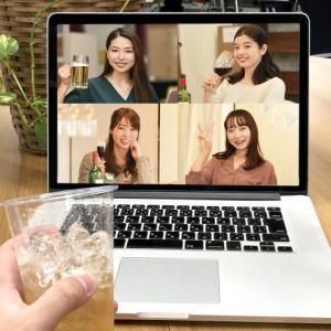 8月8日(土)開催 おうちで、パソコンか携帯で繋がろう♪オンラインお茶会のご案内