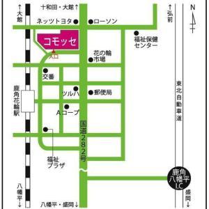 7日は仙台で、心理セラピー公開セッションに参加しました