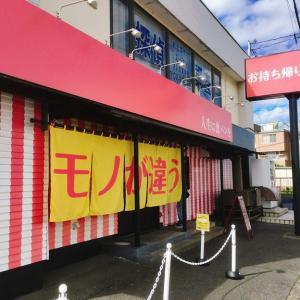 【高級食パン専門店】モノが違う さいたま市北区 ケタ違いの朝を実食☆メニューや焼き上がり時間と紹介【新店】