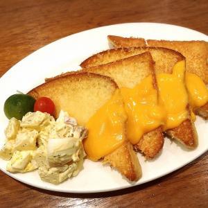 【盛り付け例(39)】ナチョがけ!ダブルチーズトースト【シズラー】