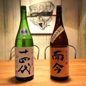 【宴会】蟻塚 ラーメンとから揚げを堪能!時間無制限日本酒飲み放題コ―スを利用してきた【一流銘柄50種以上】