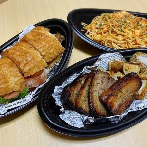 【お持ち帰り】ビストロ・バル だんだん 川口市 絶品テイクアウトメニューを実食☆本格サンドもあるよ♪【手作り】